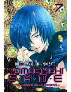 TOMODACHI GAME 07