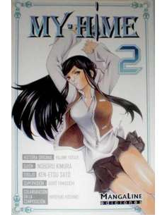 MY HIME 02