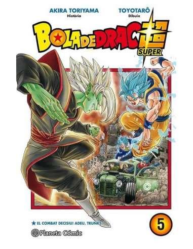 BOLA DE DRAC SUPER 05